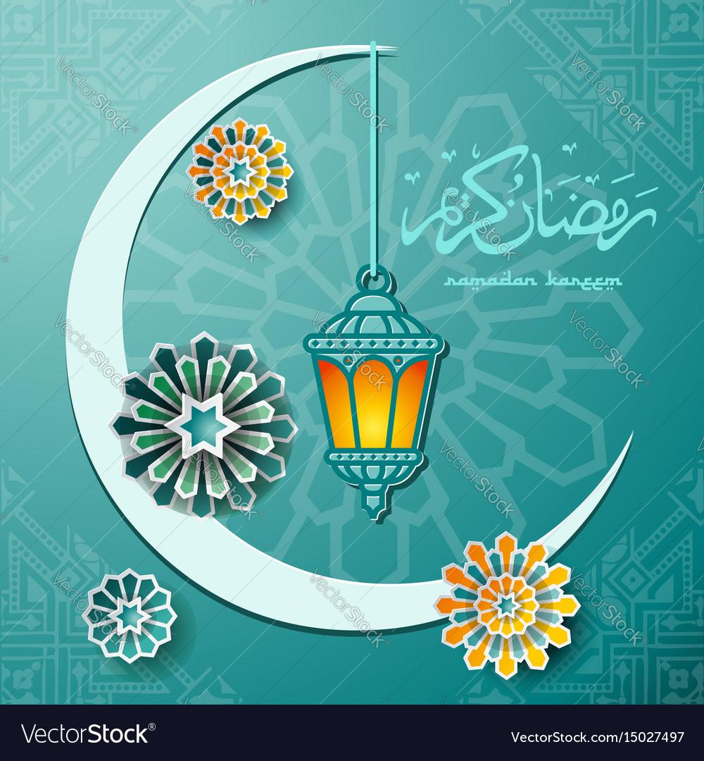 Geometric background celebration design ramadan