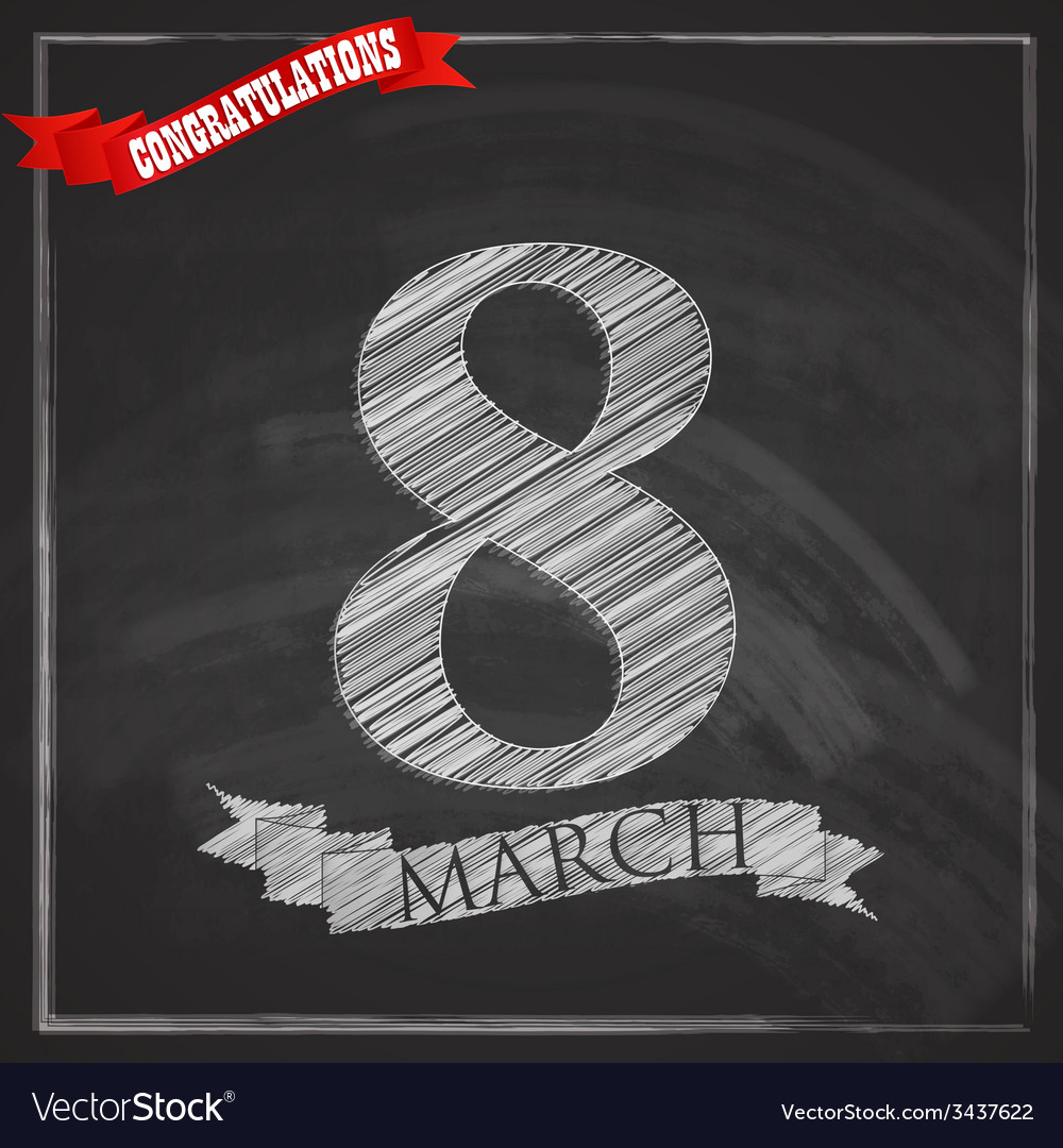 8 march Womens Day greeting card with number eight