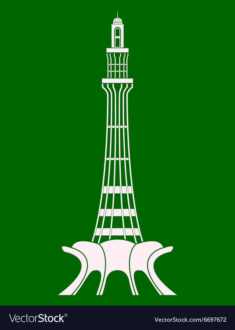 Minar-e-Pakistan vector image