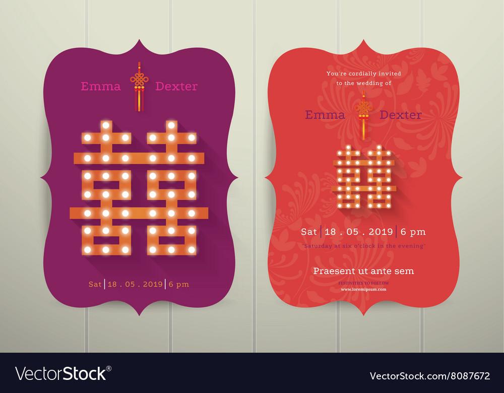 Wedding Chinese Invitation Card