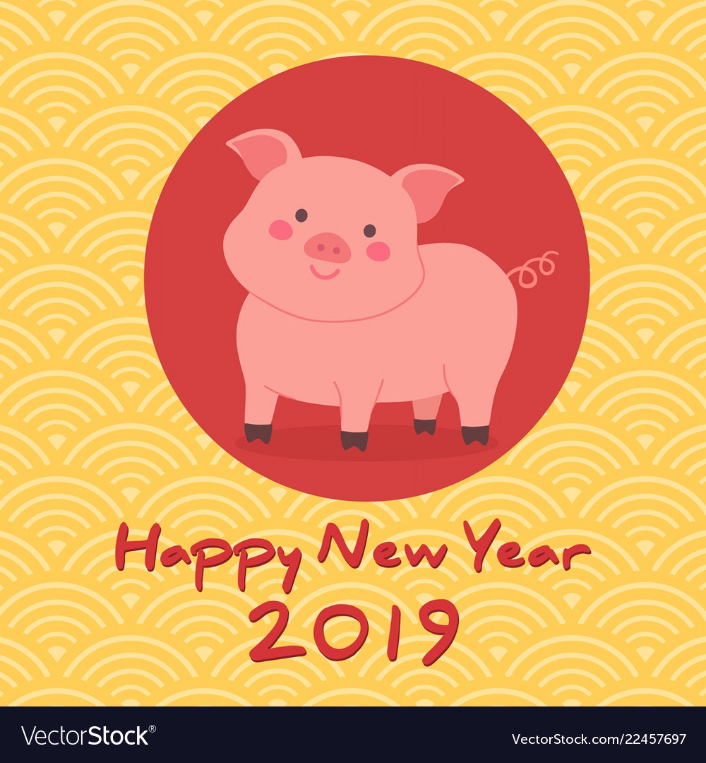 Chinese new year 2019 cute pig zodiac