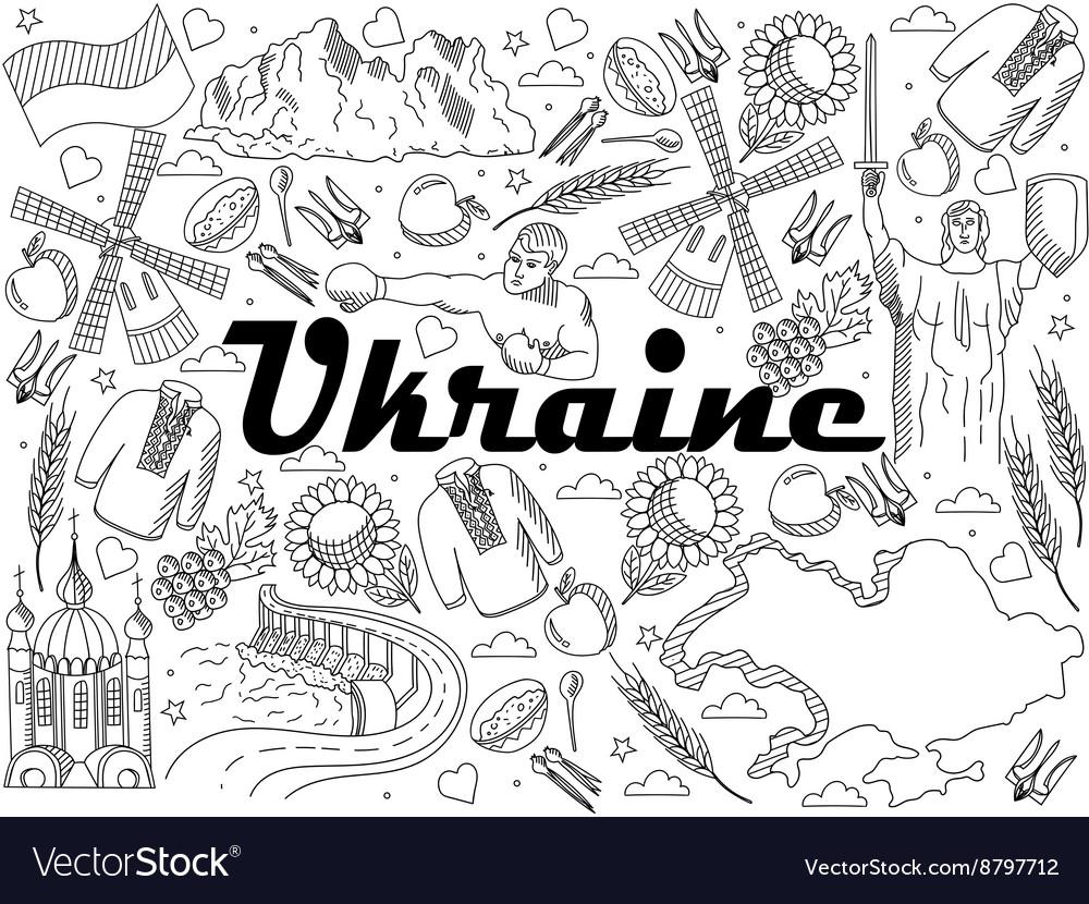 Ukraine coloring book vector image