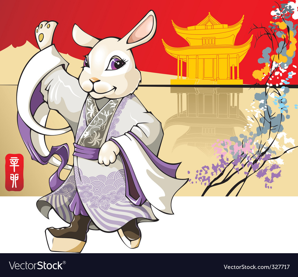 Rabbit chinese new year greet vector image