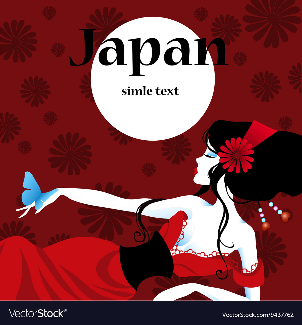 Beautiful japanese girls in kimono vector image