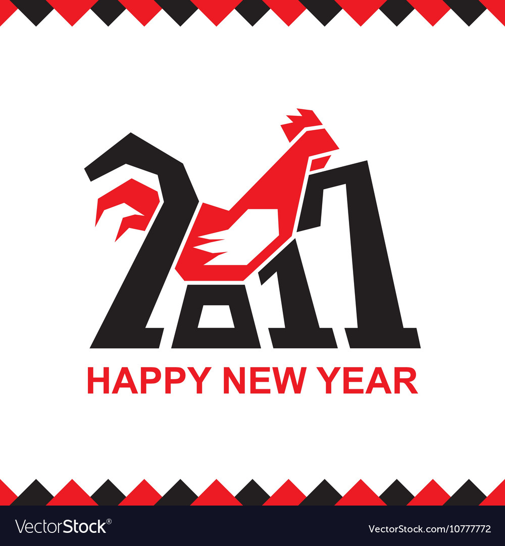 Happy new year 2017 with rooster