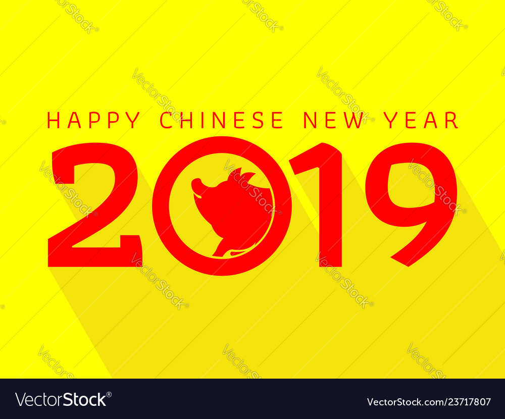 Happy new chinese year 2019 year of the pig