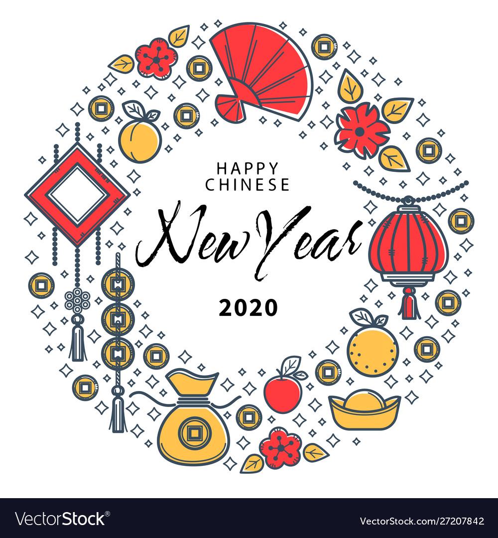 Chinese New Year 2020 Dates.Oriental Symbols Chinese New Year 2020 Mascots
