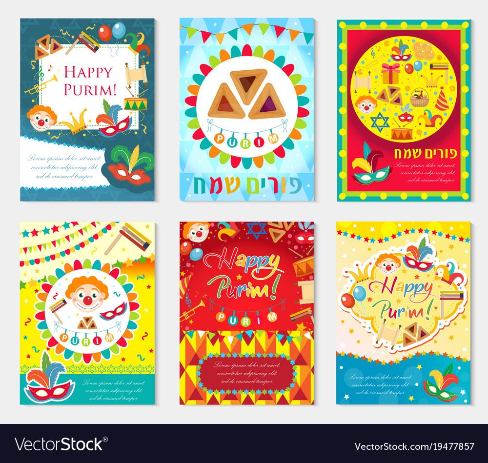 Purim carnival set poster invitation flyer