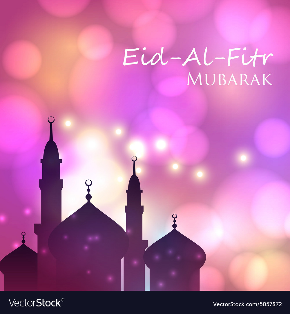 Invitation card for Muslim festival Eid Al Fitr Vector Image