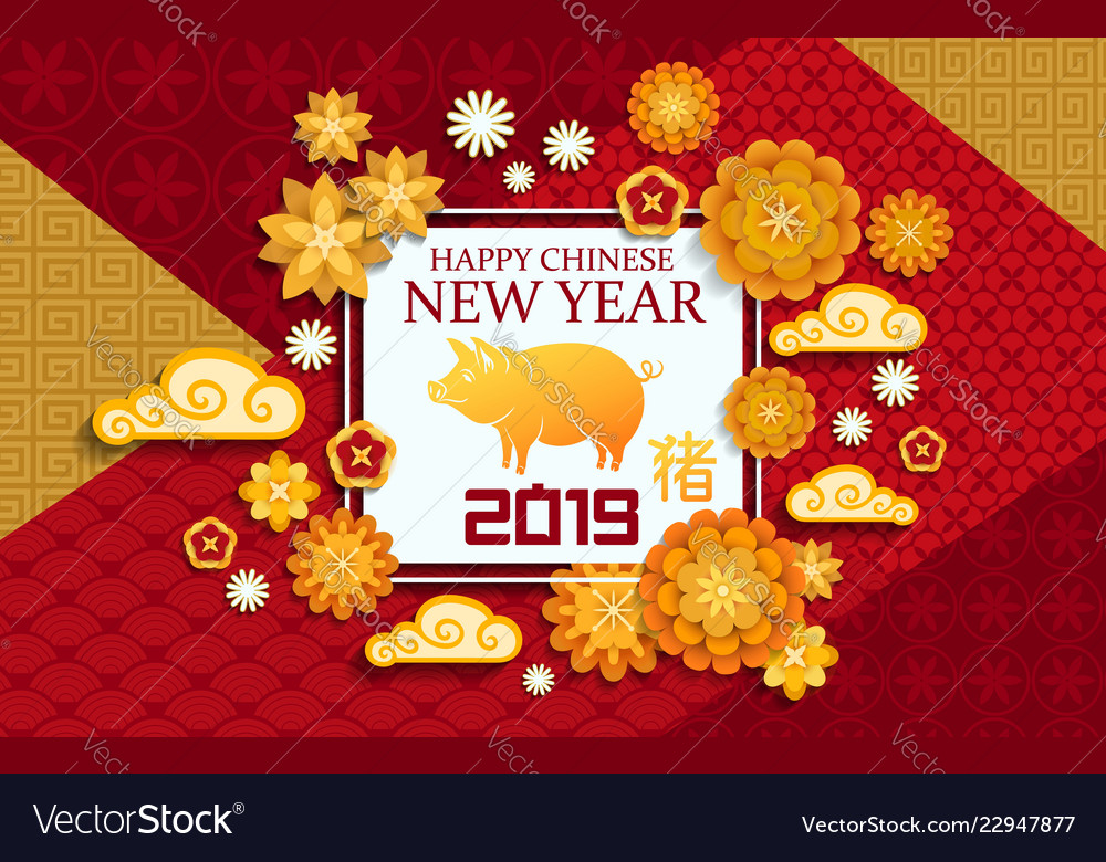 Chinese new year yellow pig paper cut card