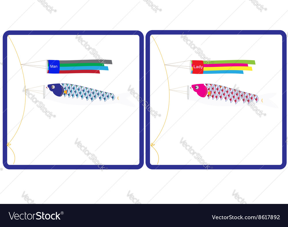 Japanese Koi Fish Kite Symbol For Toilet Vector Image