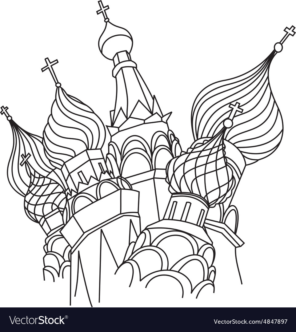 Moscow resize vector image