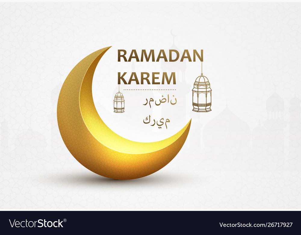 Ramadan kareem islamic shiny crescent