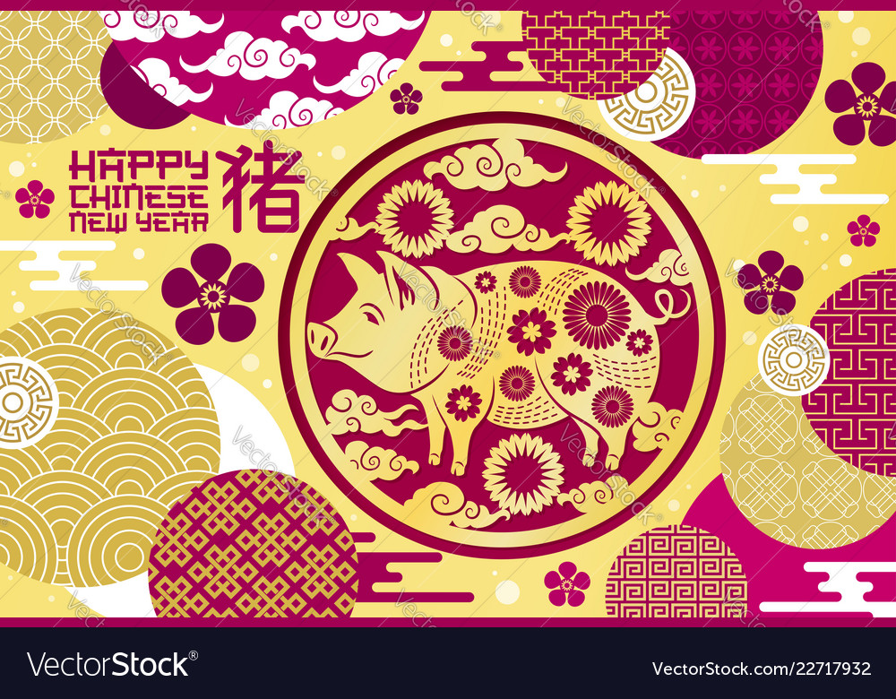 Chinese new year pig card flower patterns