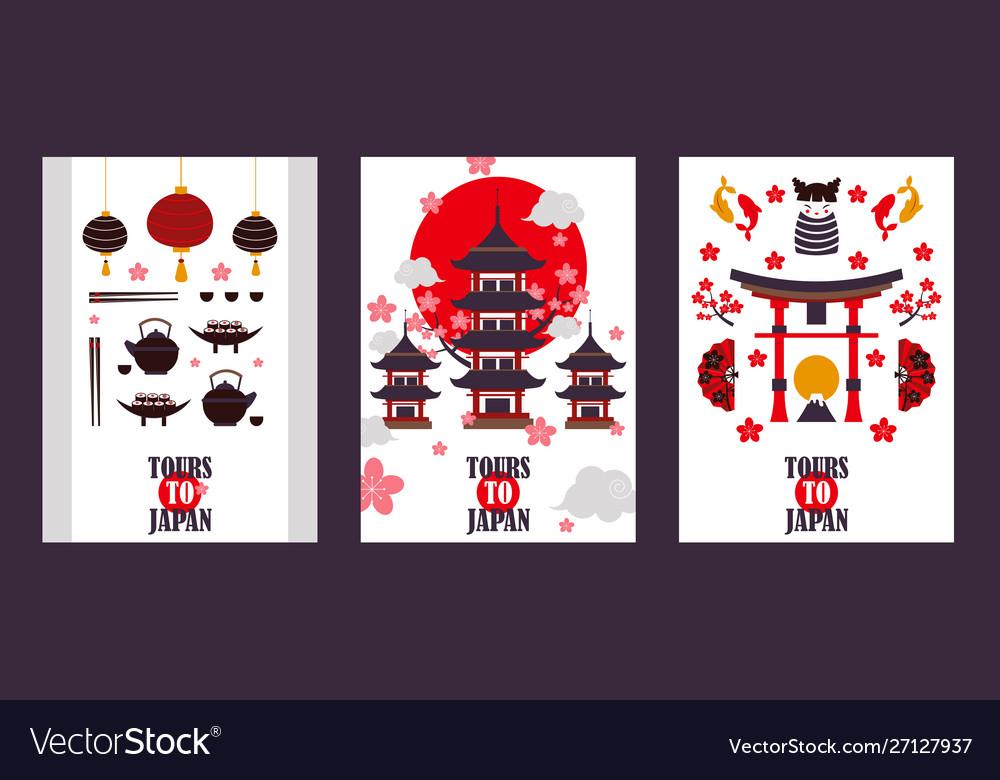 Japan tour banners symbols