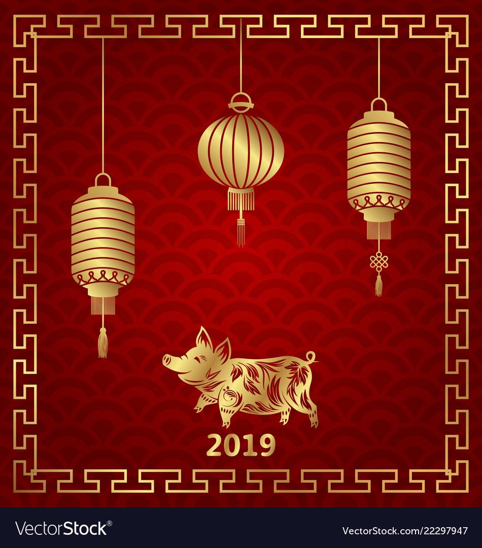 Happy chinese new year 2019 zodiac lantern