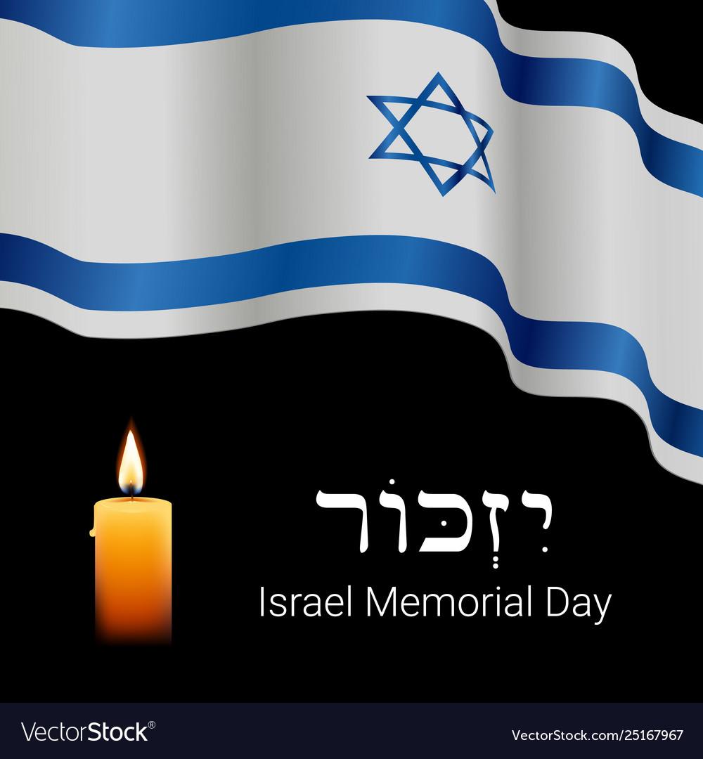Israel memorial day banner design remember in