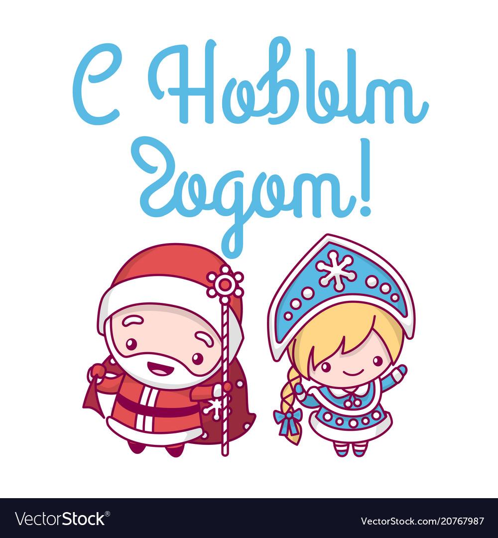 Merry christmas cute kawaii character