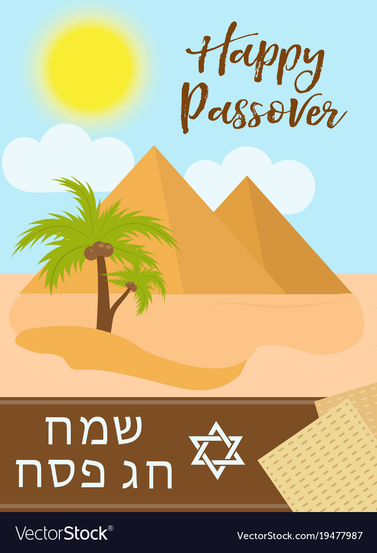 Passover poster invitation flyer greeting card vector image m4hsunfo Image collections