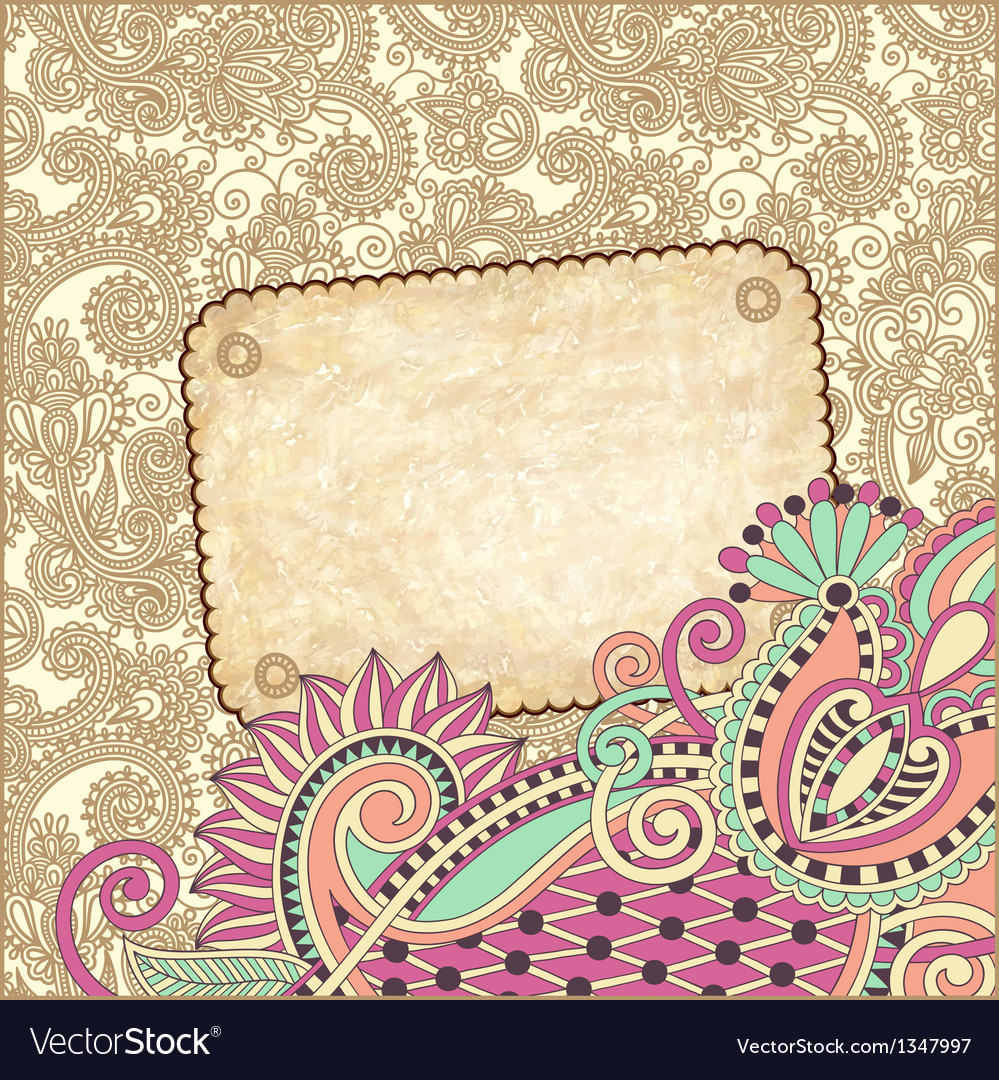 Grunge vintage template with ornamental floral vector image