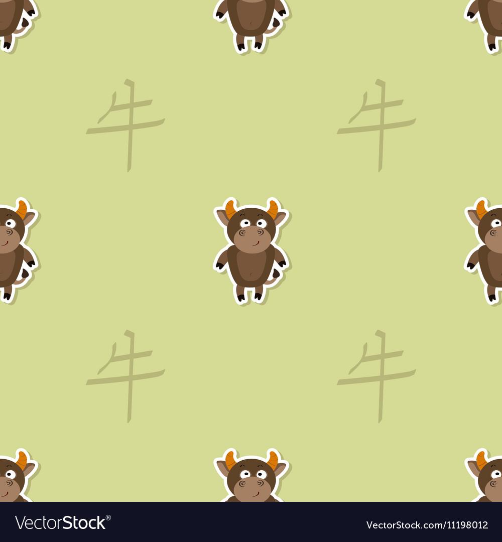 Seamless pattern with Chinese Zodiac Ox Sign