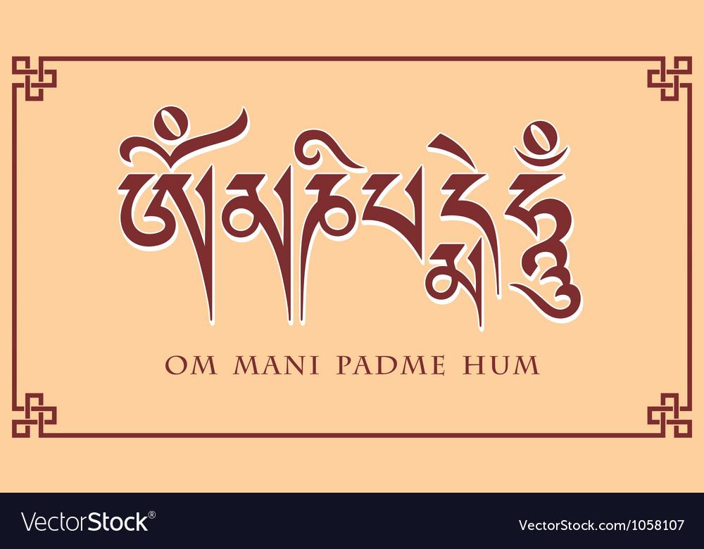 Mantra Om Mani Padme Hum
