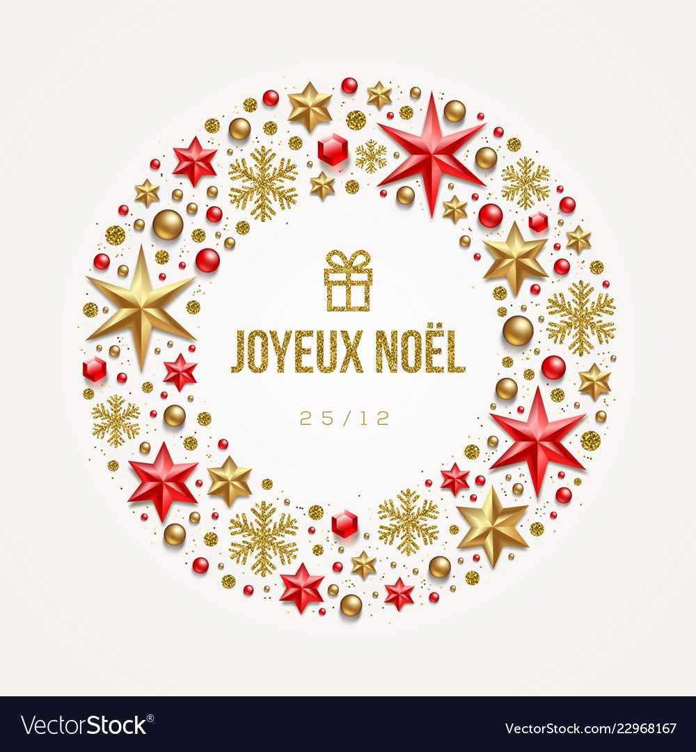 Christmas In French.Joyeux Noel Christmas Greetings In French