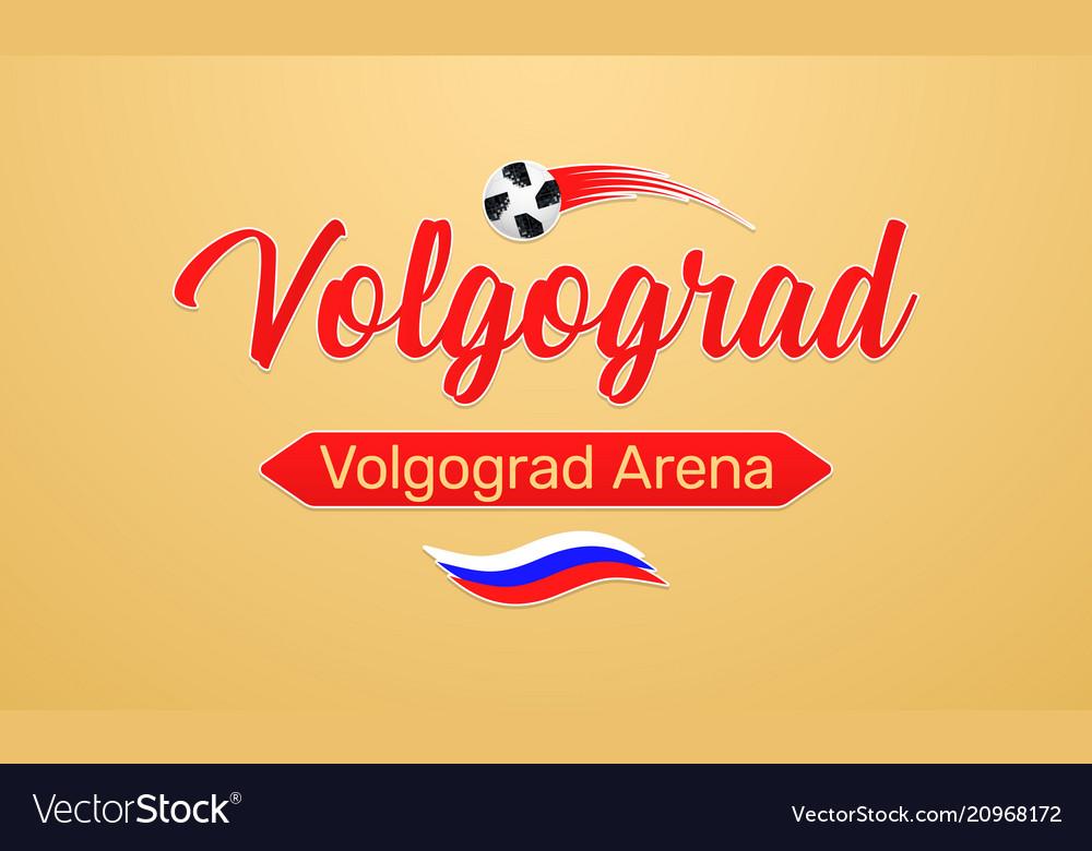World football championship in russia 2018