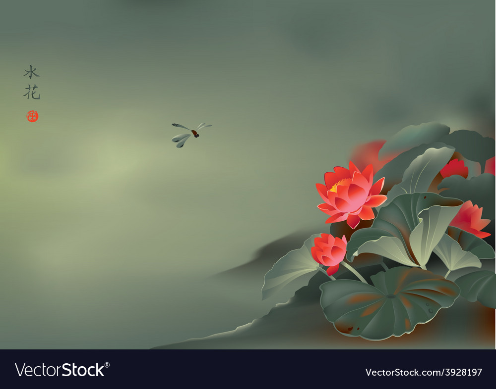 Japanese Lotus Flower And Dragonfly Royalty Free Vector