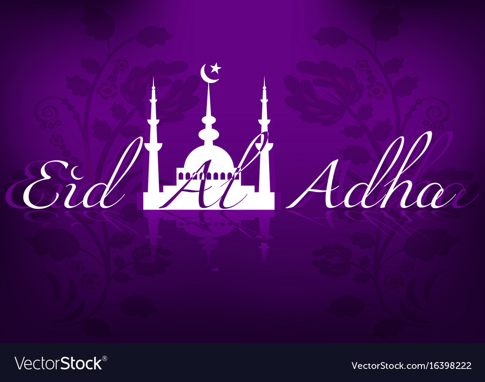 Card For Greeting With Islamic Feast Eid Al Adha Vector Image