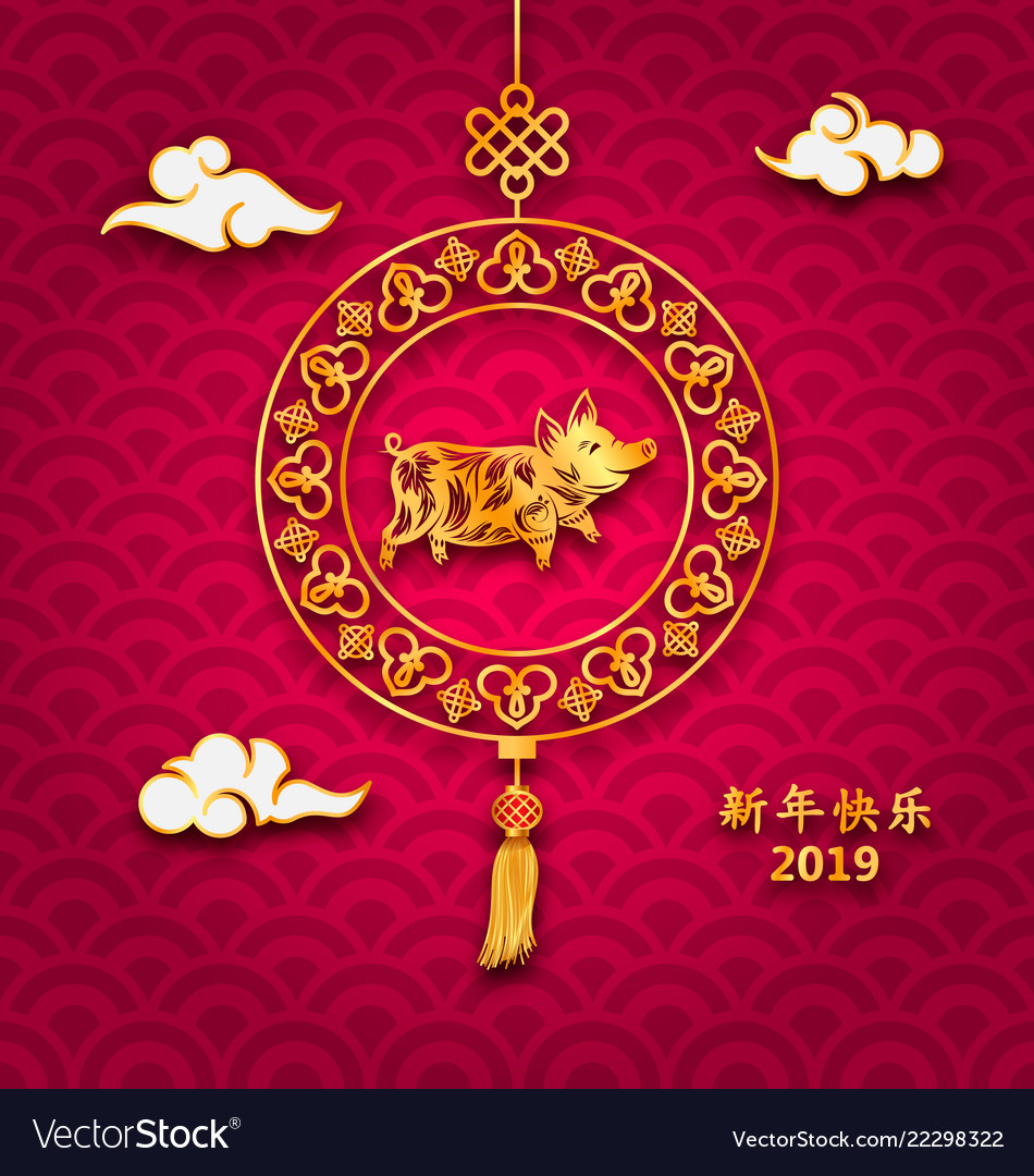 Happy chinese new year card with golden pig zodiac vector