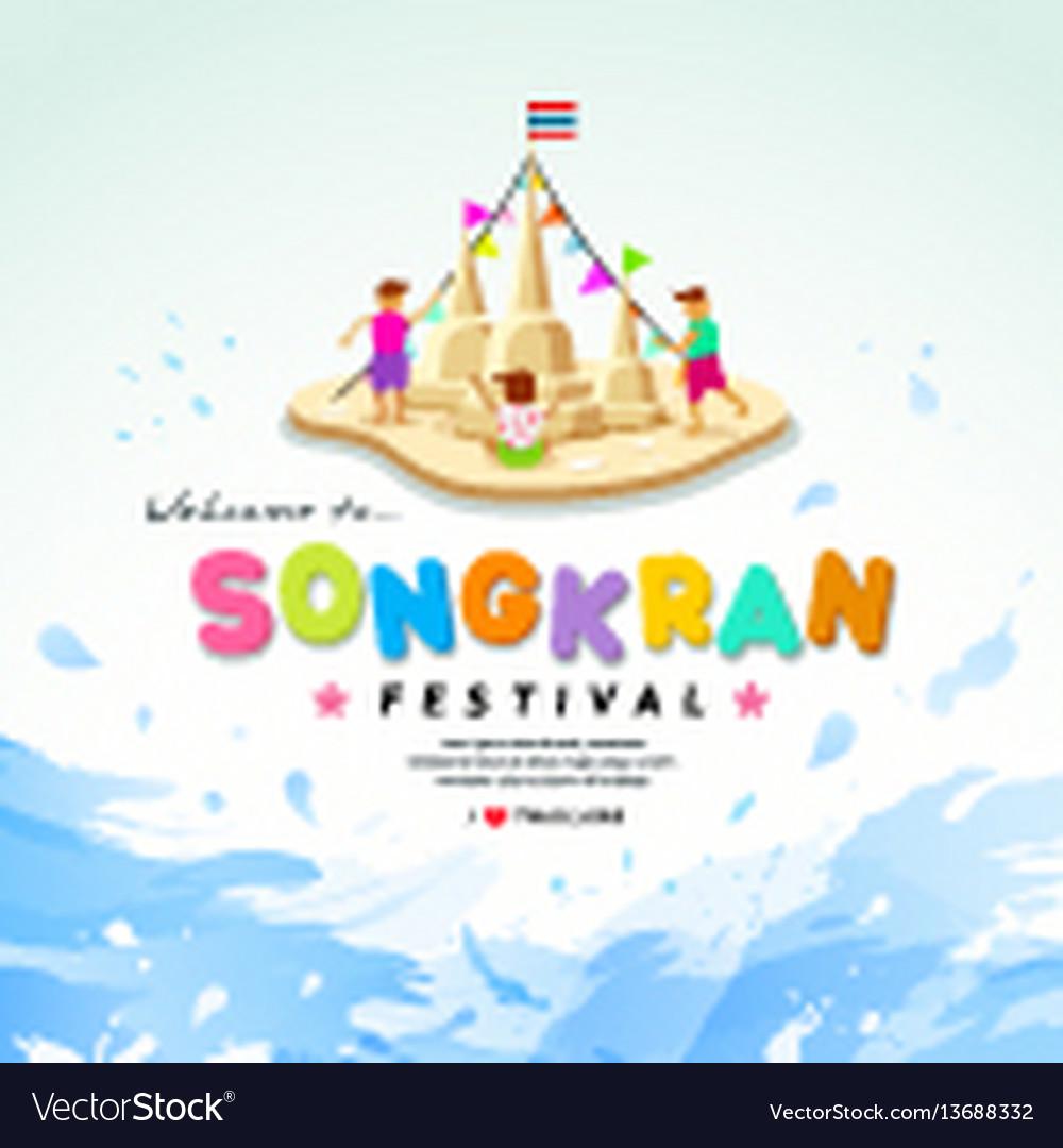Songkran festival of thailand design water backgro vector image