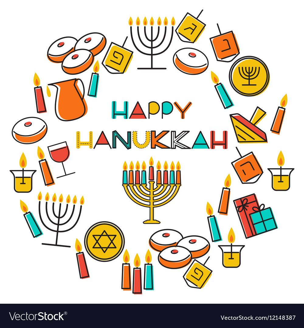 Hanukkah holiday background vector image