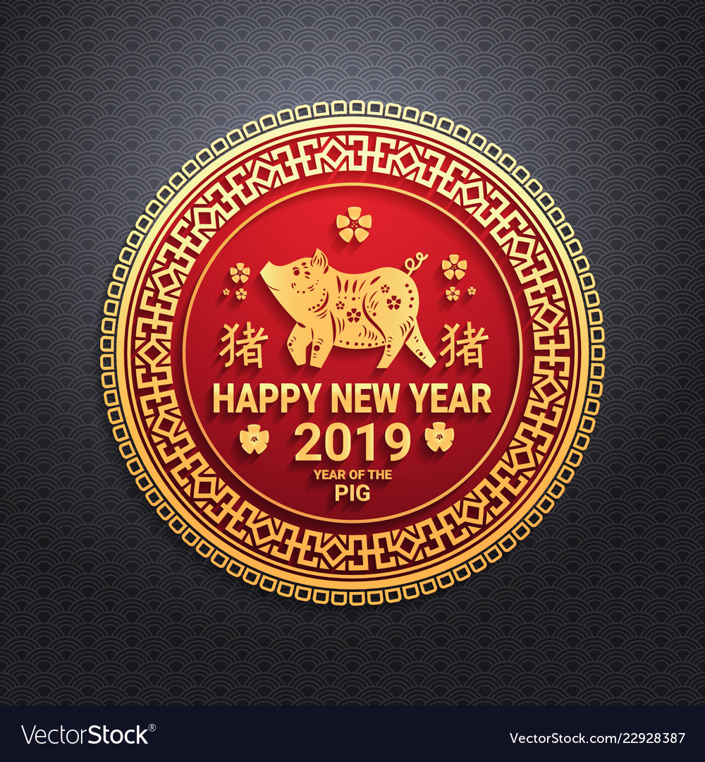 Happy chinese new year 2019 golden pig zodiac sign