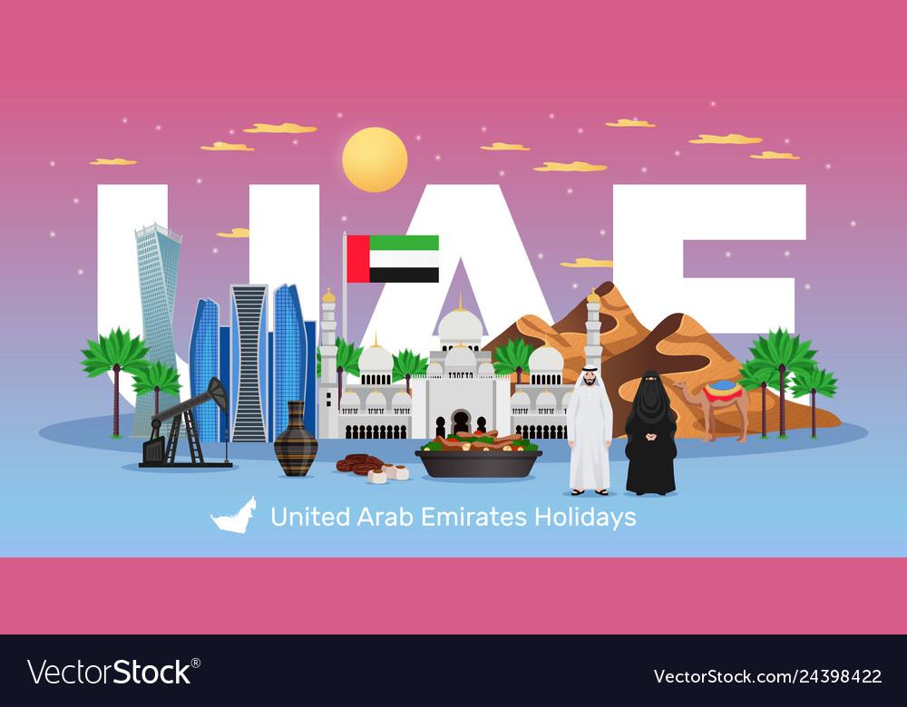 Uae travel horizontal composition