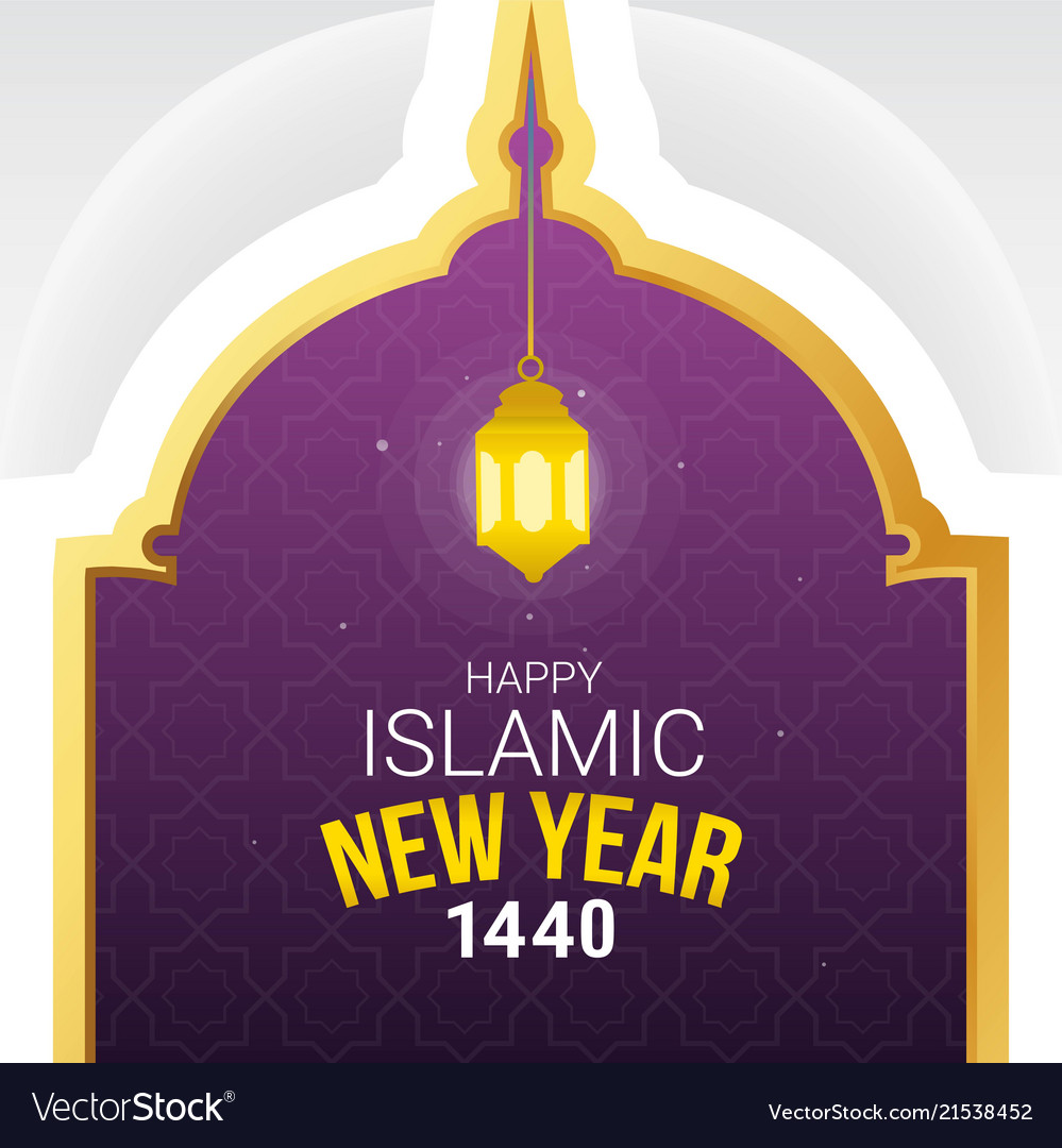 happy islamic new year background template vector image