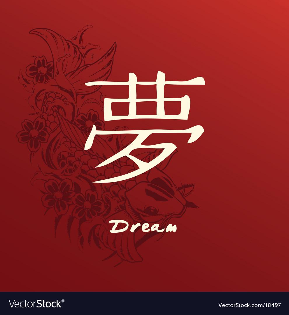 Japanese dream symbol