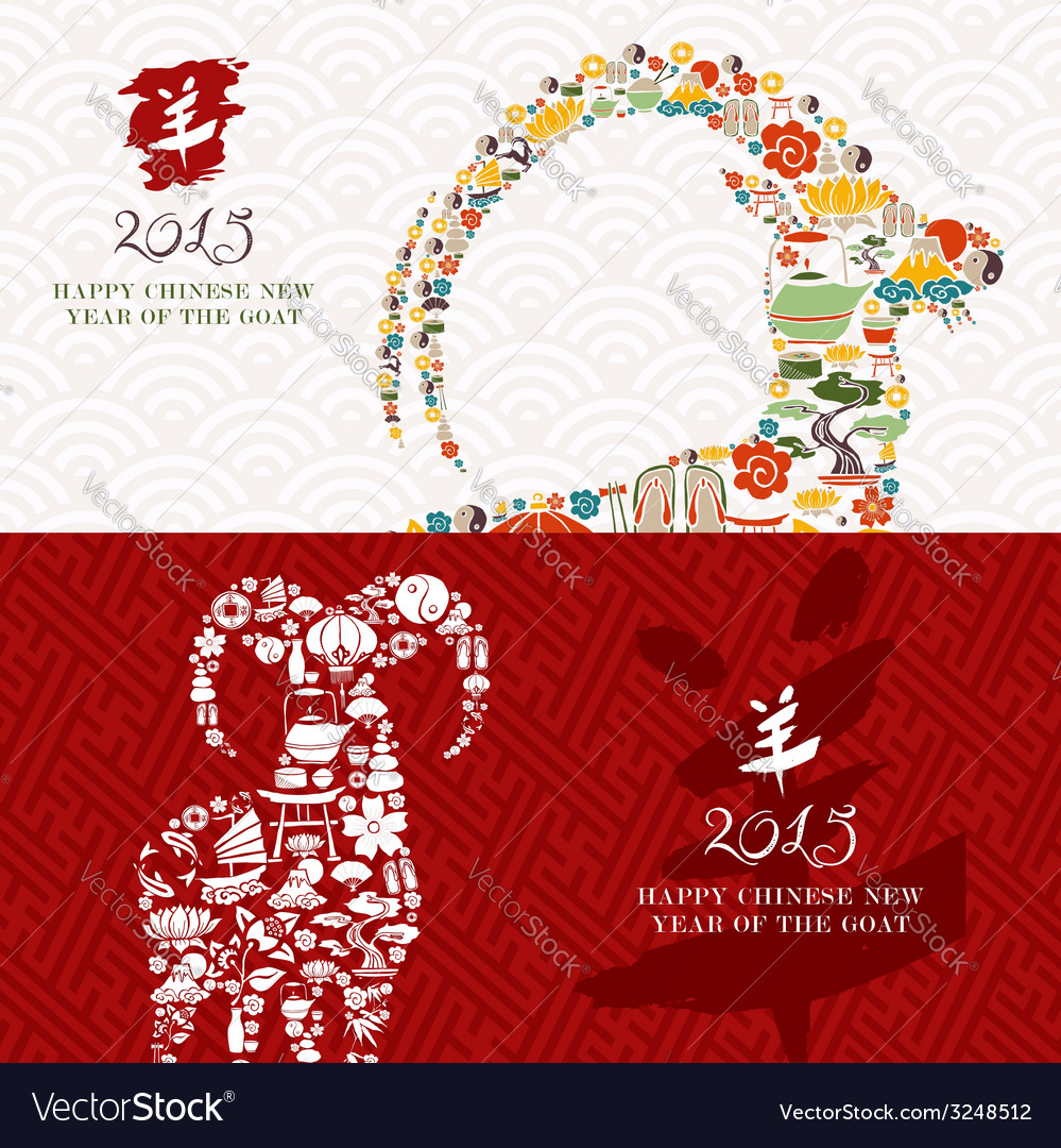 Chinese New Year 2015 Wishes Images Images