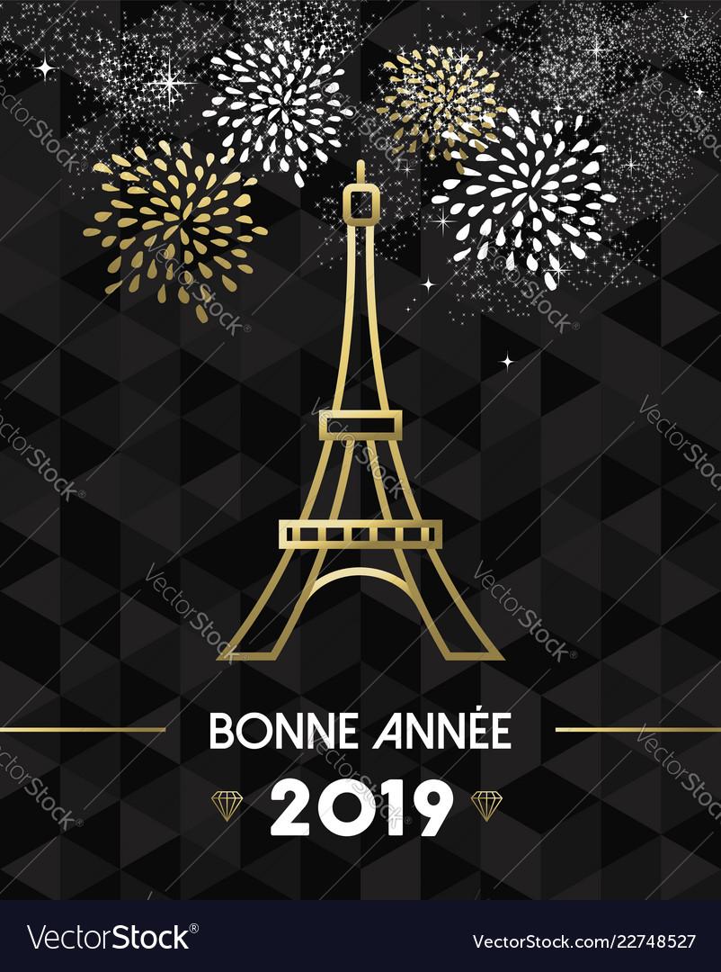 New year 2019 paris france travel eiffel gold