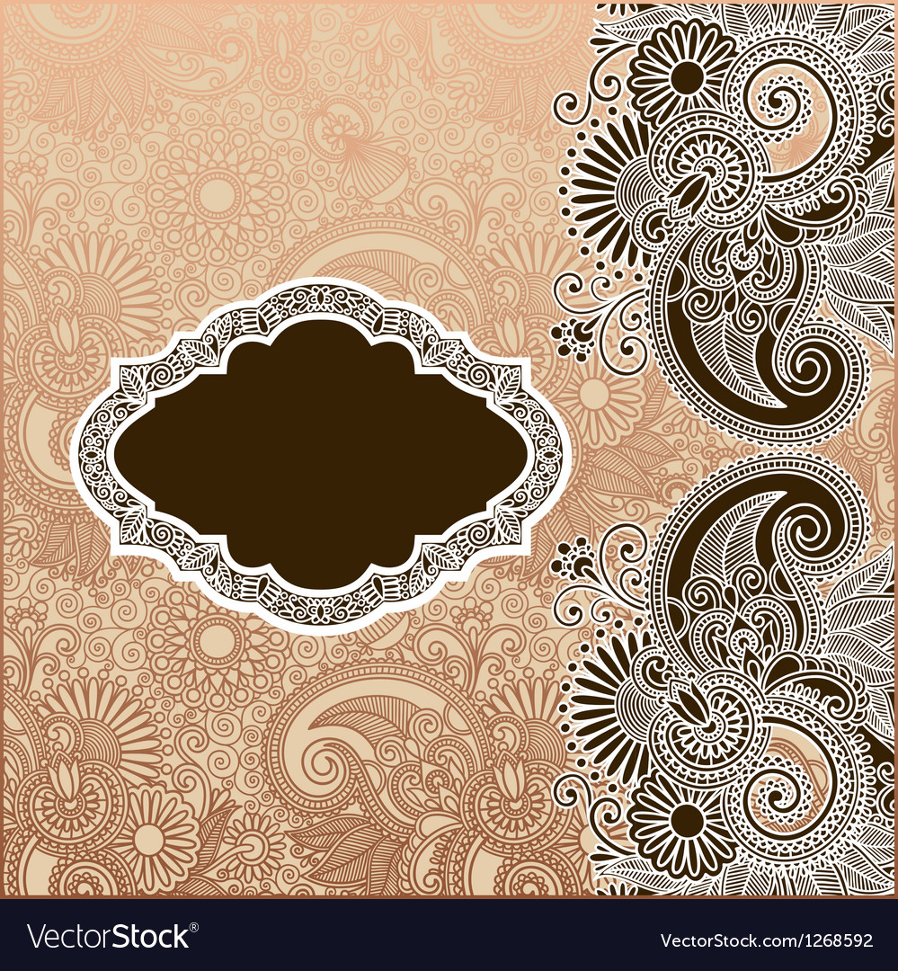 Ornamental template vector image