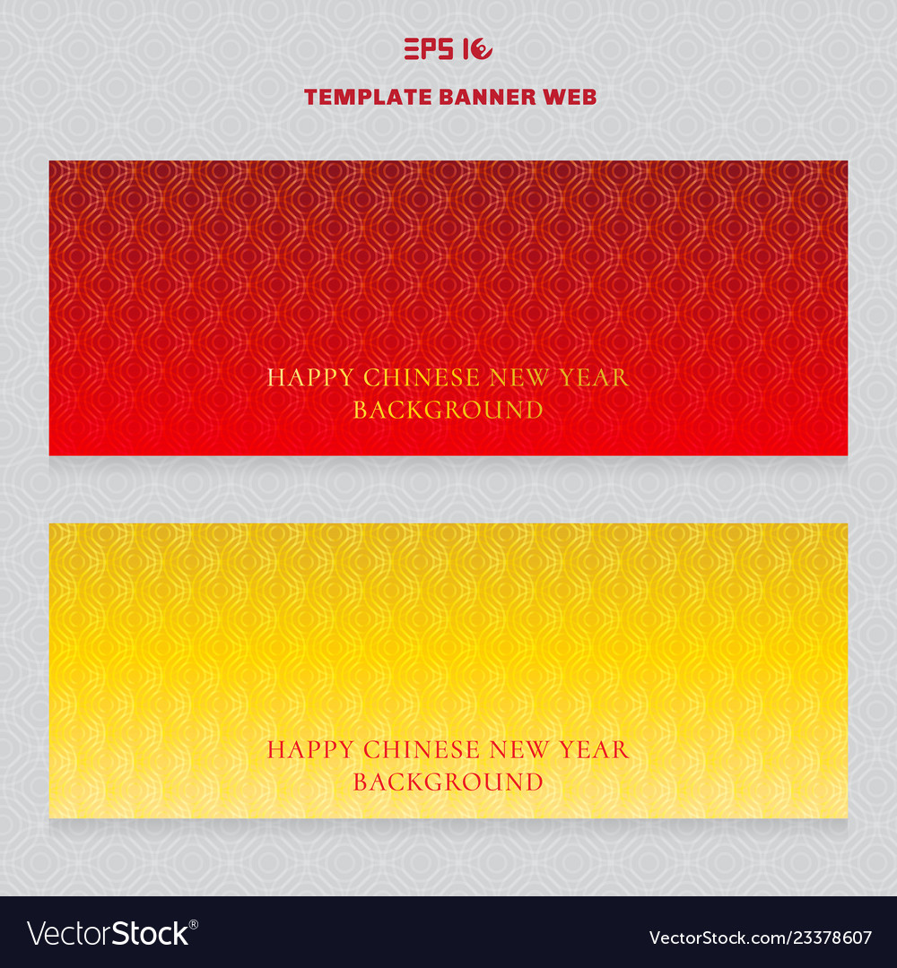 Set of template banner web luxury chinese new