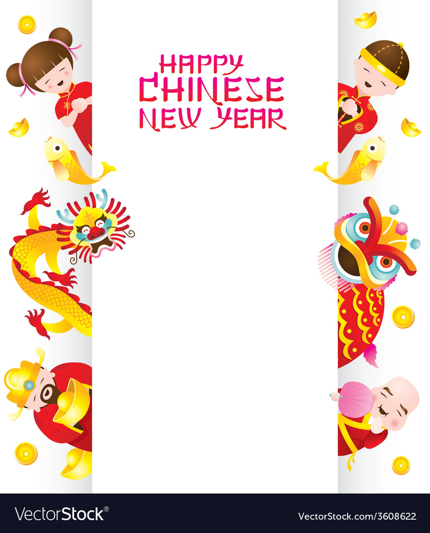 Chinese New Year Frame With Chinese Character Vector Image
