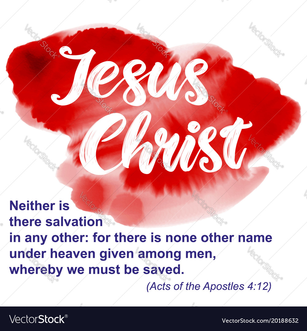 Name & Jesus Vector Images (33)