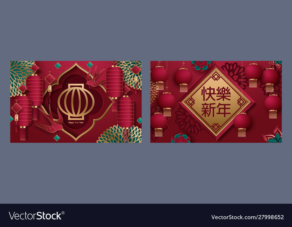 Spring Arts Festival 2020.2020 Chinese Spring Festival Card Or China Happy