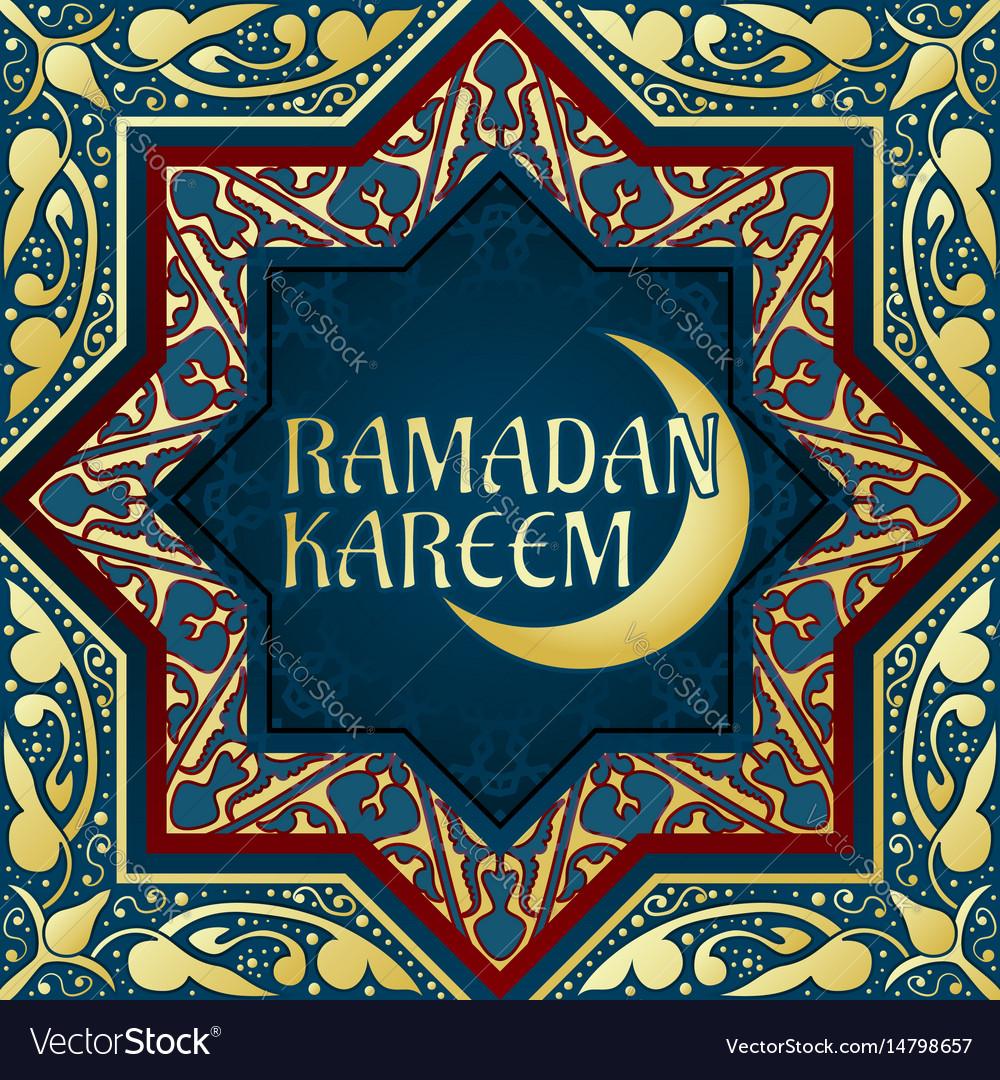 Ornamental arabic golden elements pattern vector image