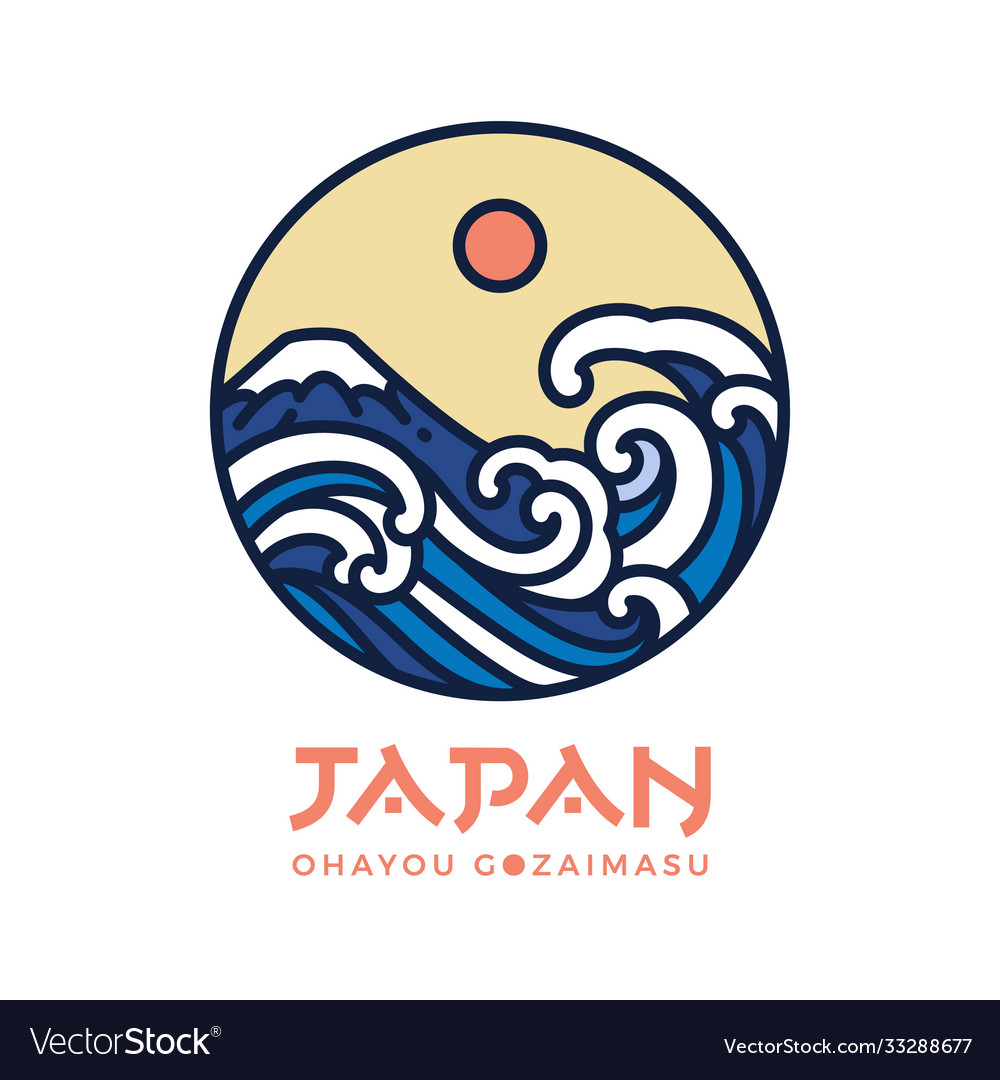 Japan Logo Design And Wave Water Royalty Free Vector Image