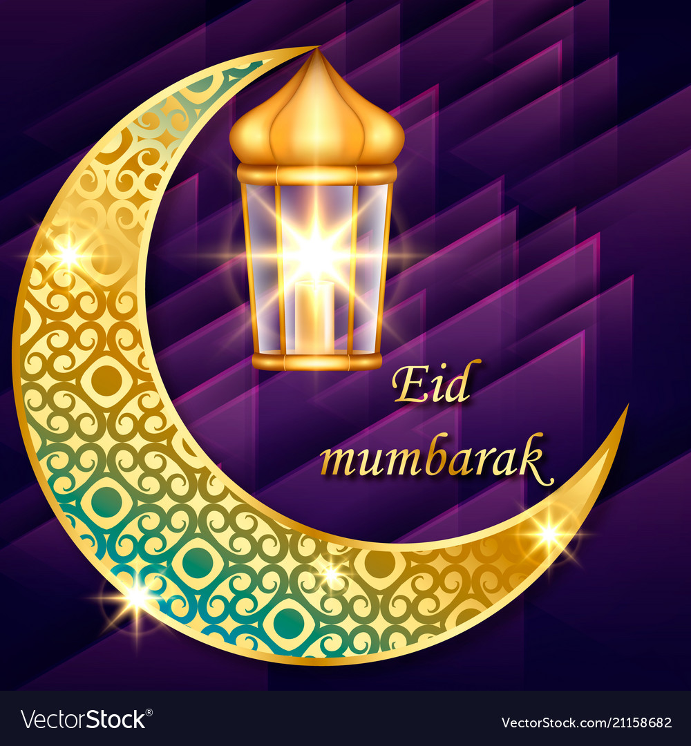 Eid mumbarak moon and a lantern on a