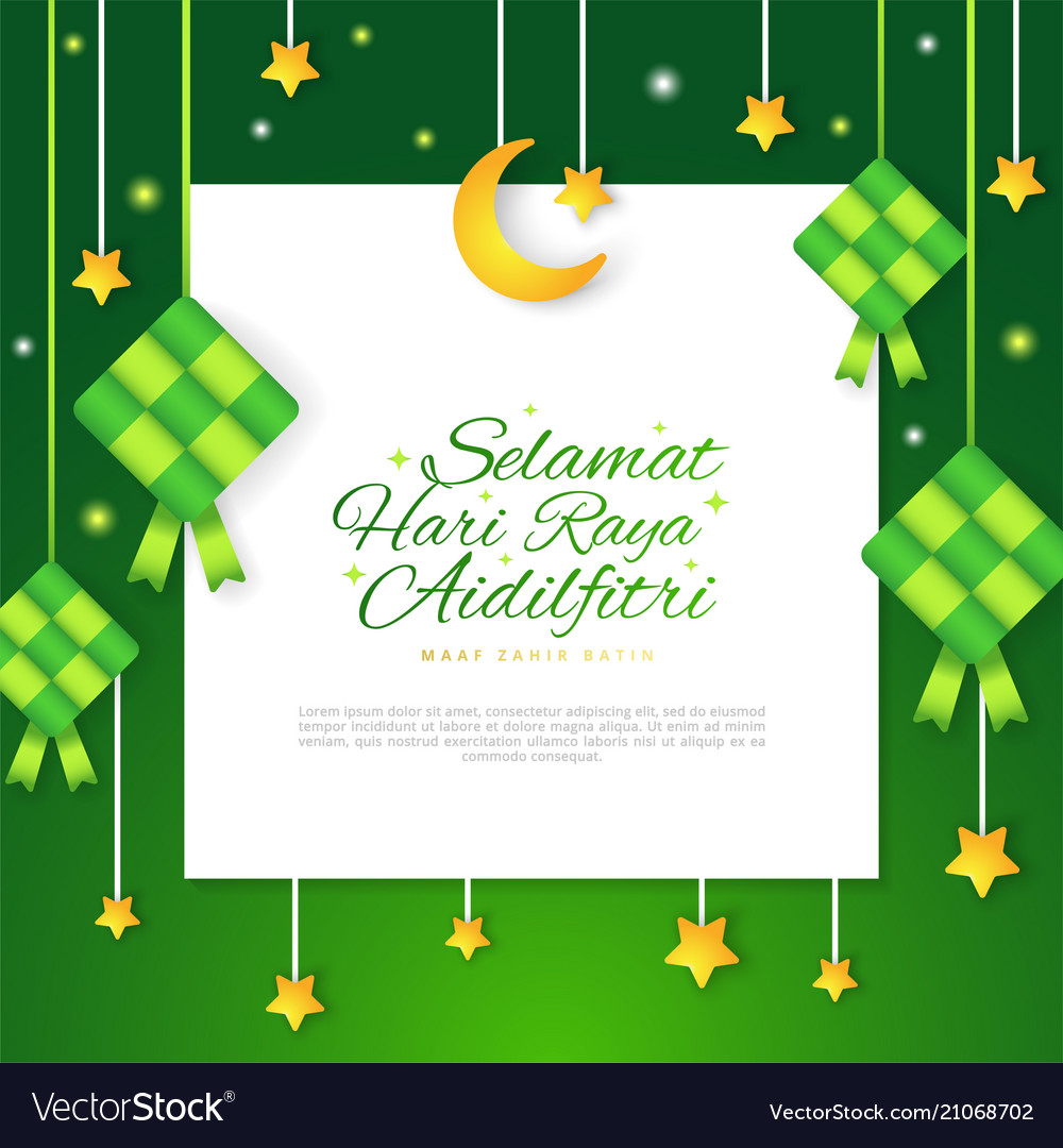 Selamat Hari Raya Aidilfitri Greeting Card With Vector Image