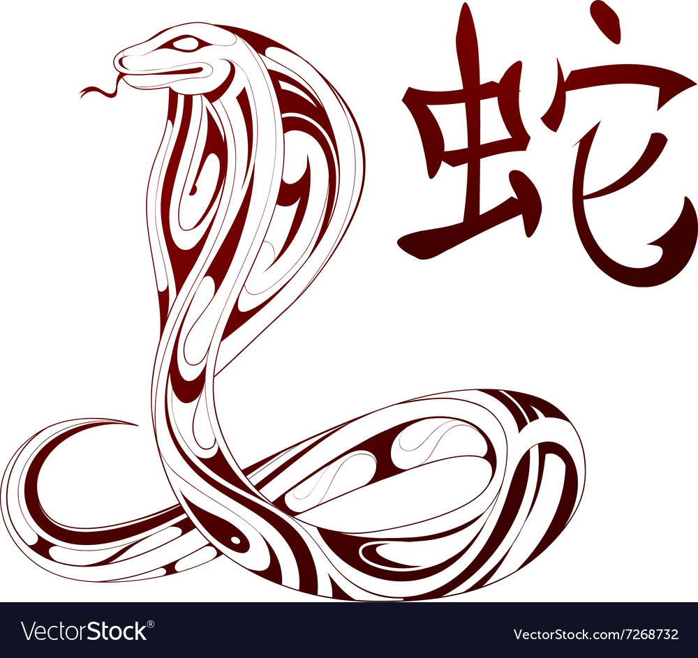 Snake As Symbol For Chinese Zodiac Royalty Free Vector Image