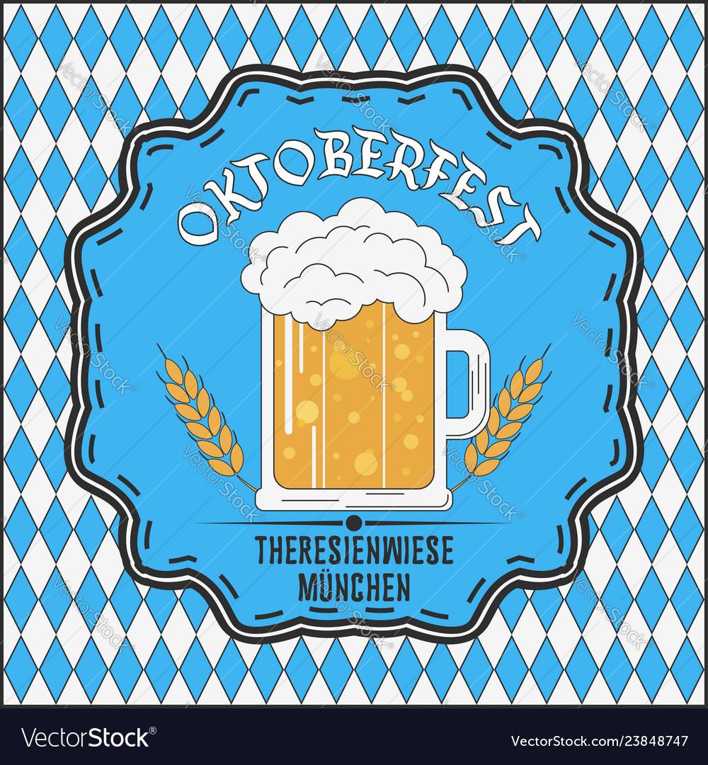 Oktoberfest beer festival card advertising poster
